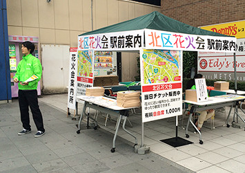 events 画像_07