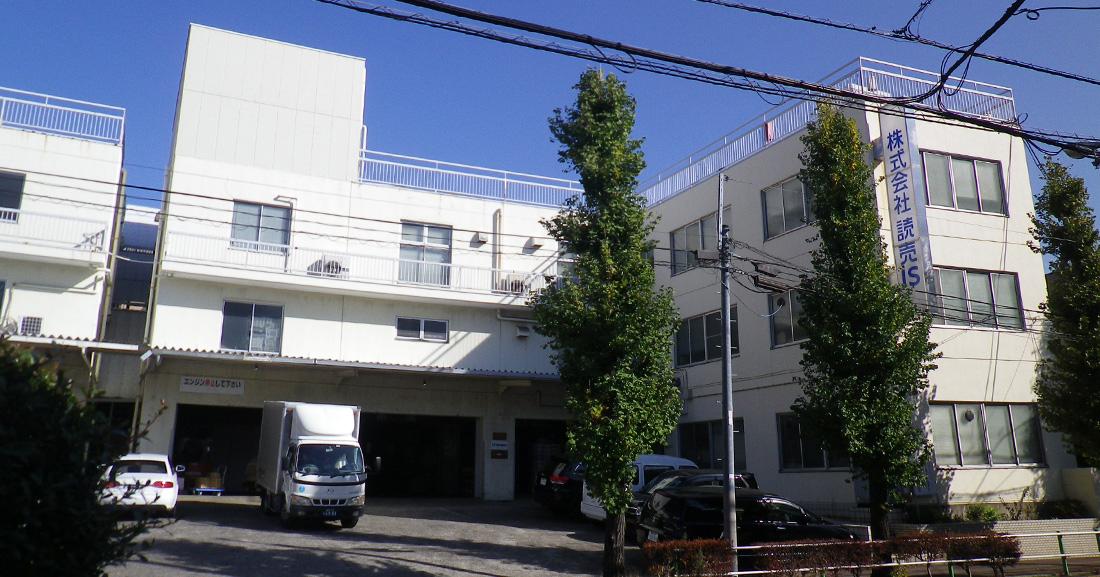 itabashi 画像_01