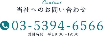 contact_画像
